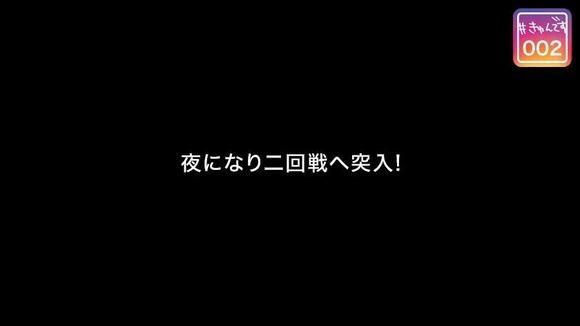 KYUN-002-025