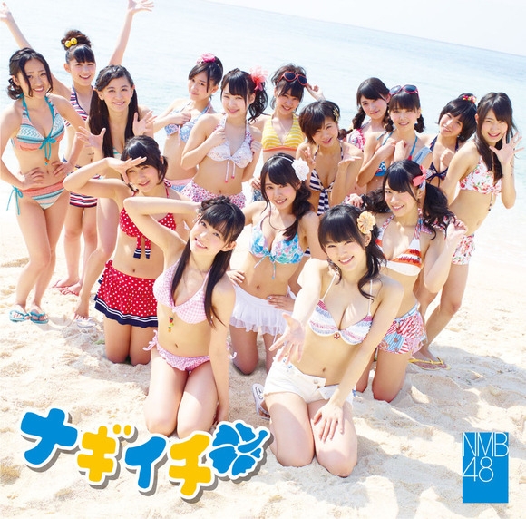 yamamoto_sayaka_long_hair032