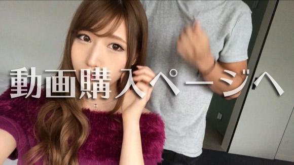 【個人撮影】リン