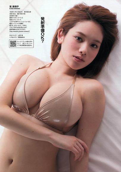 筧美和子006