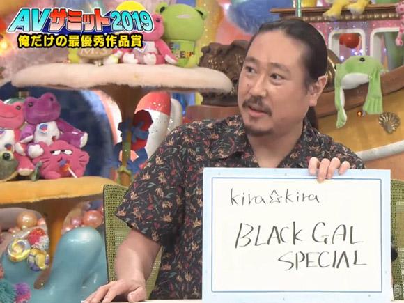 笑い飯西田さんも参戦