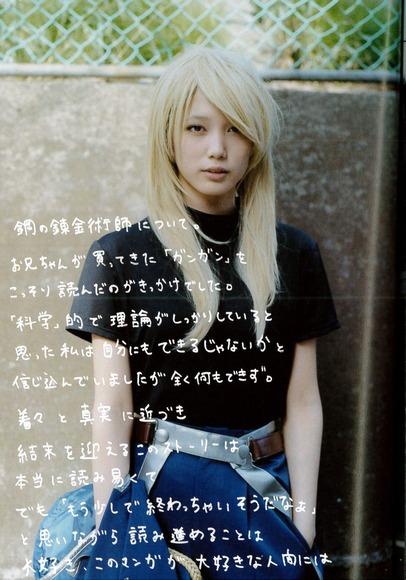 140327honda_tsubasa029