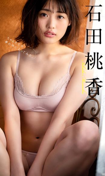 200706石田桃香001