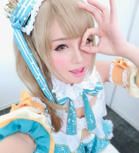 kawaii_kosupure060