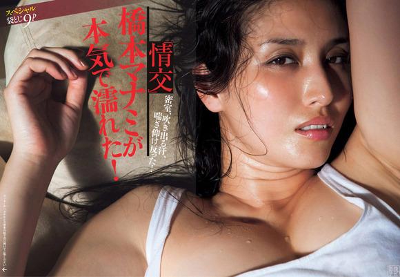 170824橋本マナミのエロ画像022