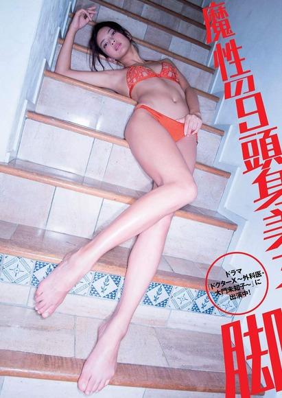 170112田中道子のエロ画像008