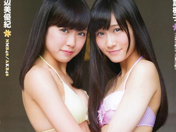 NMB渡辺美優紀&矢倉楓子のオトナなグラビアとHKTのロリ風味なグラビア画像×32