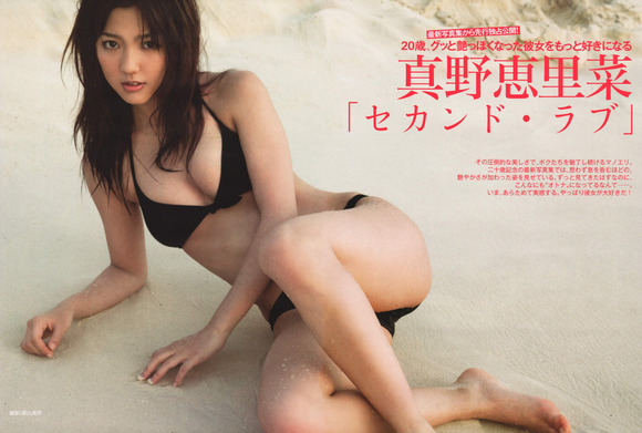 美女オンザビーチ022