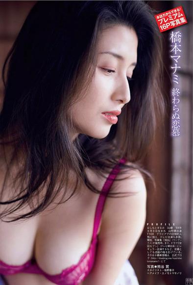 170824橋本マナミのエロ画像018
