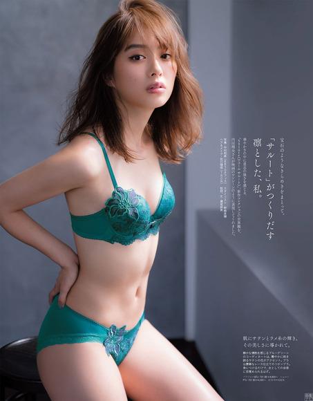 180921内田理央のanan神ショット005