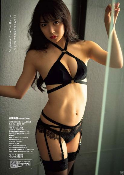 180821白間美瑠のセクシーグラビア画像006