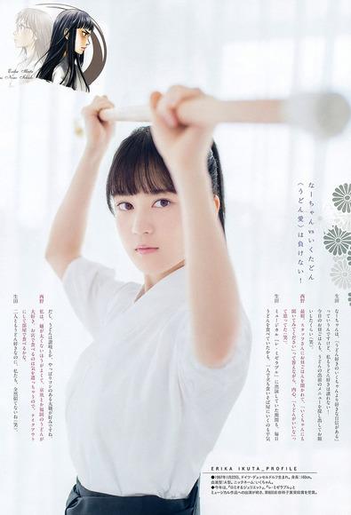 170914西野七瀬×生田絵梨花003