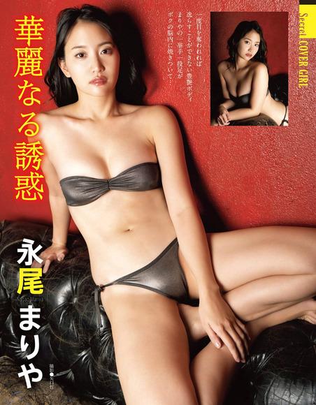 200228永尾まりやのセクシー画像009