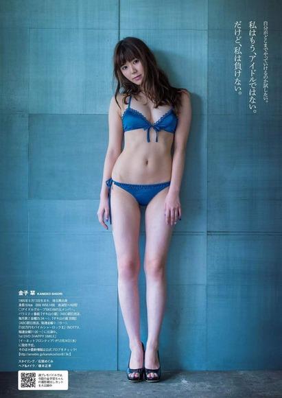 金子栞の画像015