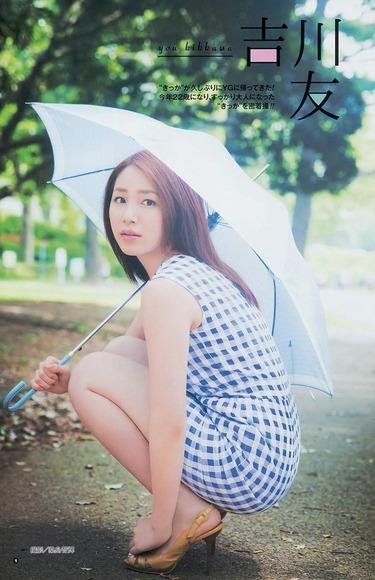 吉川友の画像039