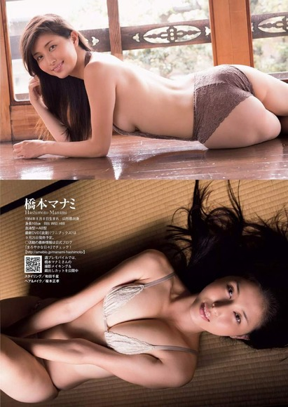 橋本マナミのエロ画像085