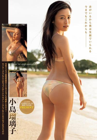 200629小島瑠璃子014