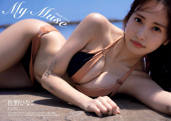 201128佐野ひなこ001