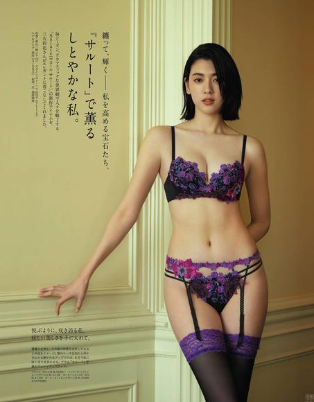 200918三吉彩花の画像002