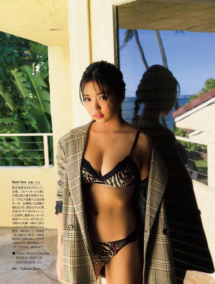 200315大原優乃007