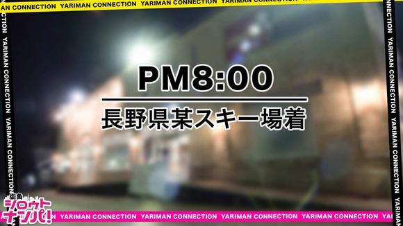 300MAAN-363-003