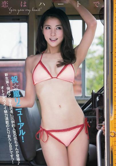 2016年7月3日追加 石川恋の画像010