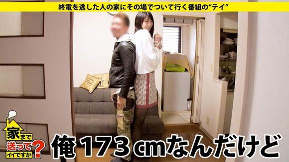 277DCV-095-008