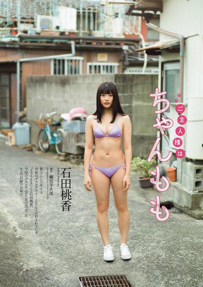 200304石田桃香のエロ画像007