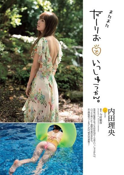 170103内田理央のエロ画像013
