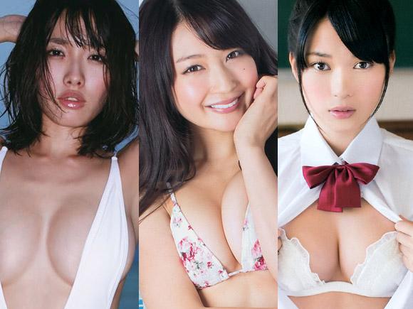 アイドルの乳房