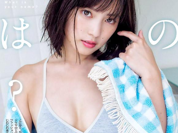 池上紗理依(22)の人気がジワジワと上昇中。