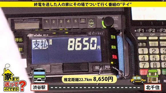 277DCV-097-002