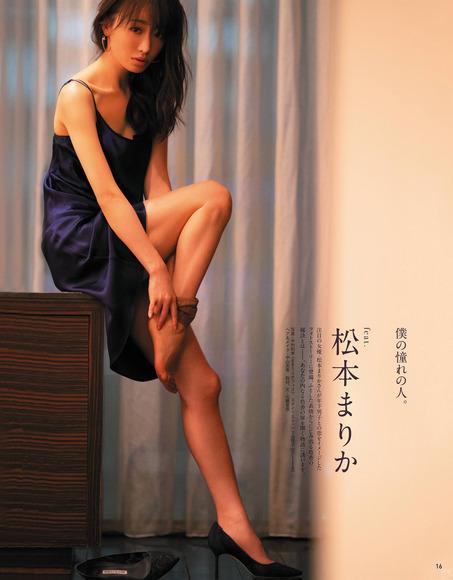 201210松本まりか006