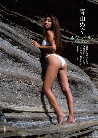 200402青山めぐ005