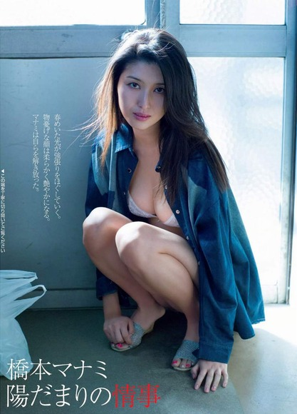 橋本マナミの画像036