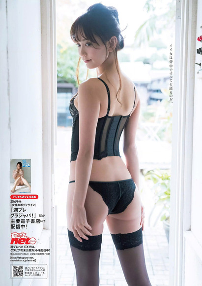 180213miki_chisaki-013