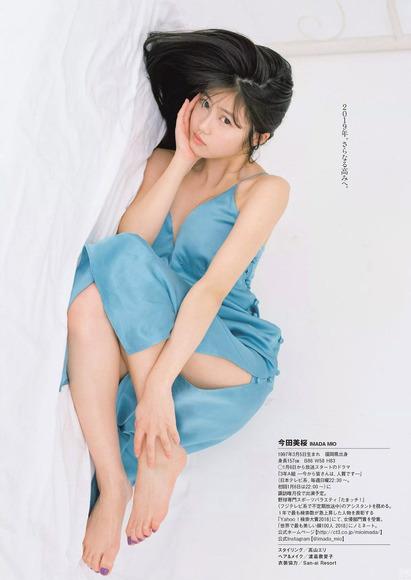 190110今田美桜のエロ画像007