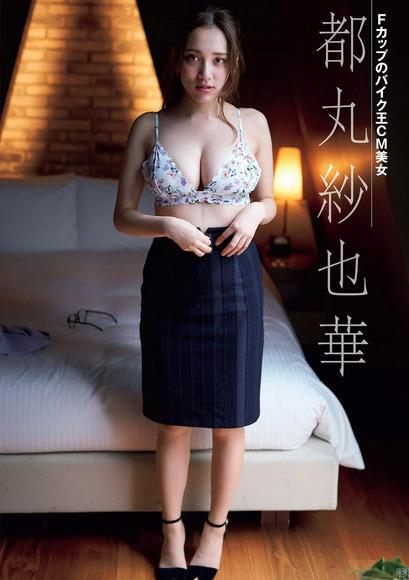 180807都丸紗也華のエロ画像008