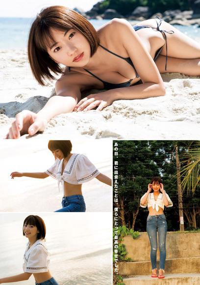 200111武田玲奈005