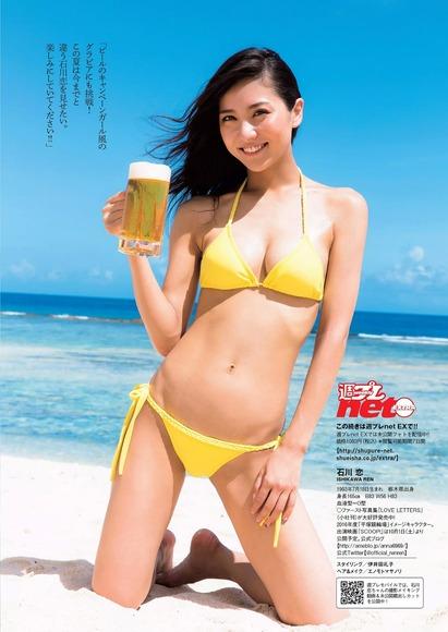 ブラジルカラーのビキニがセクシーな石川恋009