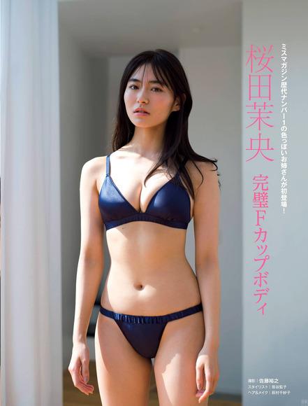 201201桜田茉央001
