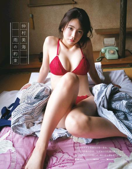 200329仲村美海007