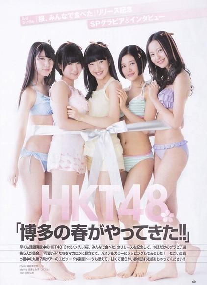 朝長美桜の画像018