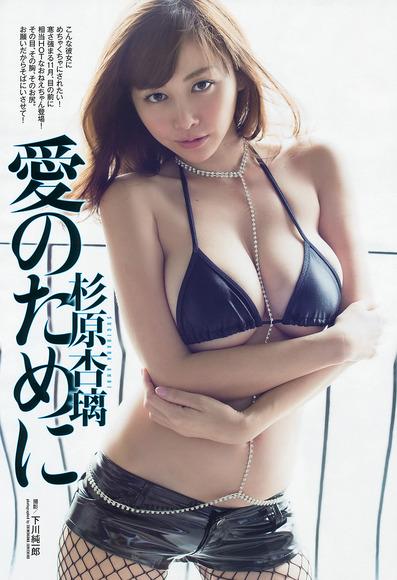 big_boobed_girl045