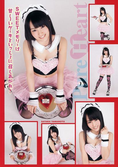 yamamoto_sayaka_long_hair028