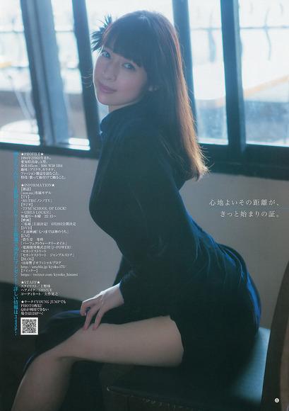 bikyaku_idol005