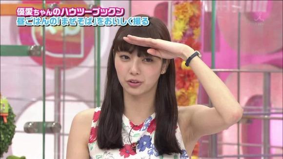 2016年6月15日追加 新川優愛の腋フェチ画像023
