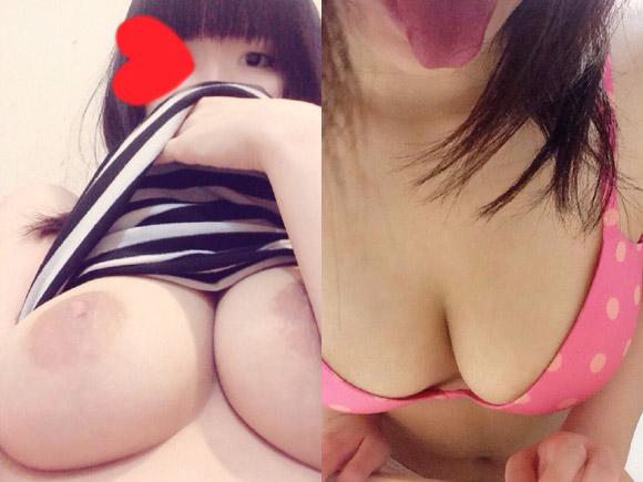 巨乳なお姉さんのエロ写メ画像