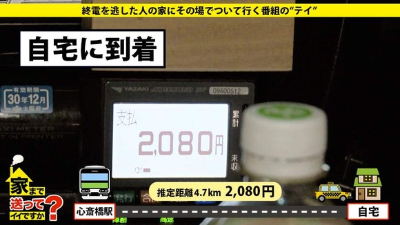 277DCV-117-006