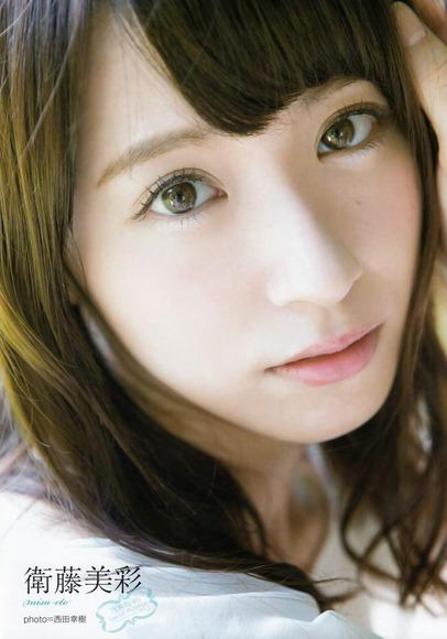 乃木坂46 衛藤美彩の画像017